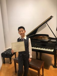 Students' Accomplishments • Karine's Piano Studio